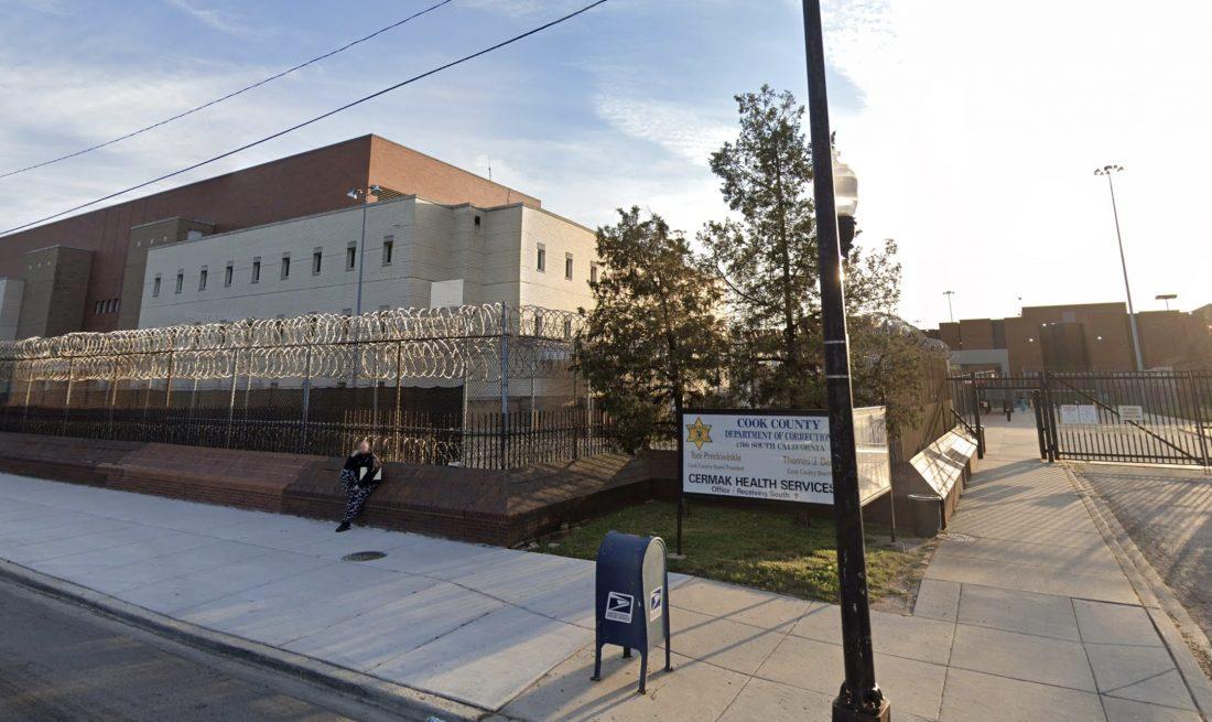 Cárcel condado de Cook en Chicago