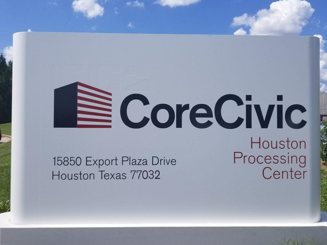 Cárcel de inmigración en Houston Texas